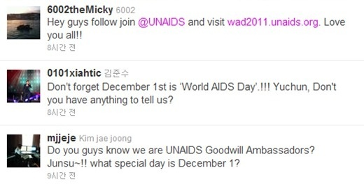 "JYJ Raises Awareness for ""World AIDS Day"" Through Twitter"