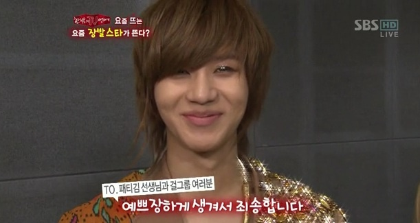 "SHINee's Taemin Apologizes for Being ""Too Pretty"""