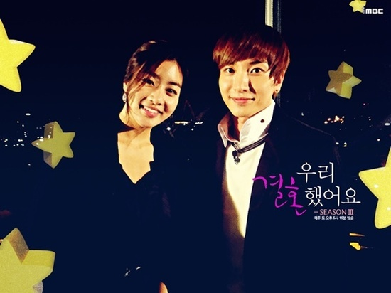 """Lee Teuk: """"My Wife Kang So Ra and I Are on Strike"""""""
