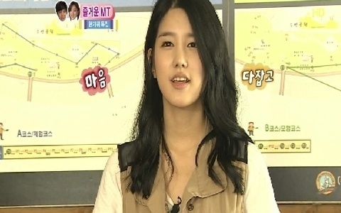 "Yang Ji Won of Five Girls Makes Surprise Appearance on MBC ""We Got Married"""