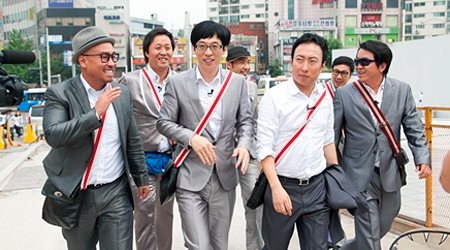 Infinity Challenge Participates In SM Auditions