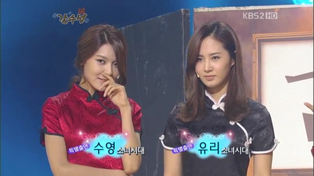 SNSD's Yuri and Sooyoung Show Comic Martial Art Moves on Sketch Comedy Show