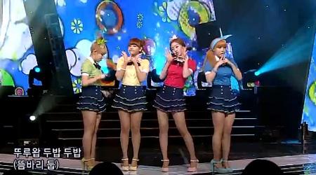 SBS Inkigayo 02.20.2011