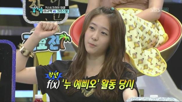 "Strong Heart: f(x) Krystal's Effortless ""Matrix Abs"""