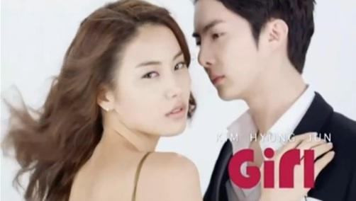 """SS501's Kim Hyung Jun Releases MV Teaser for """"Girl"""""""