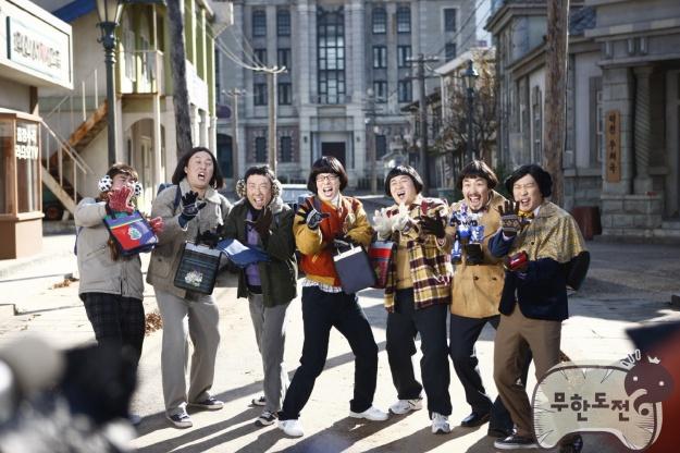 "[Preview] MBC ""Infinity Challenge"" – Dec. 3 Episode"