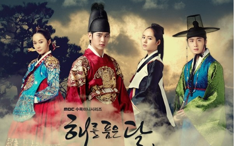 """Lee Min Ho, ZE:A's Lim Si Wan, and Yeo Jin Goo Delights """"The Moon that Embraces the Sun"""" Fans with Photo"""