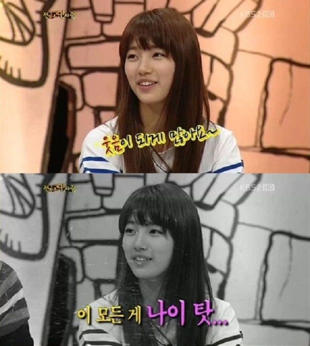 """miss A Suzy: """"The Reason I Am Laughing Less Is Because I Am Getting Older"""""""
