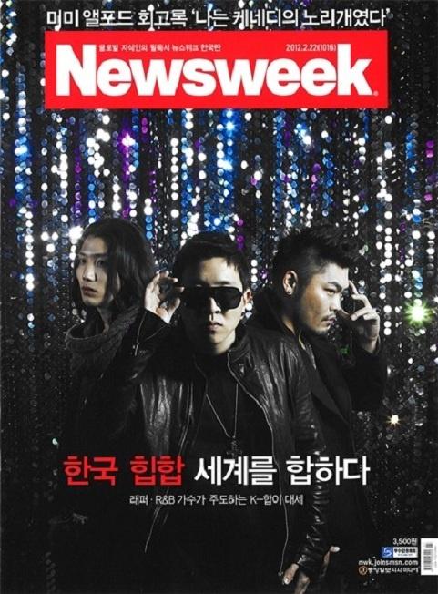 Aziatix Makes the Cover of Korea's Newsweek