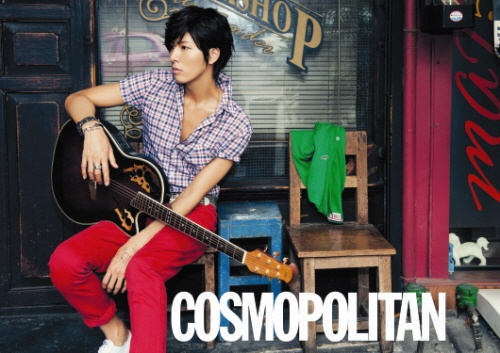 "Noh Min Woo's Stylish ""Cosmopolitan"" Photo Spread"