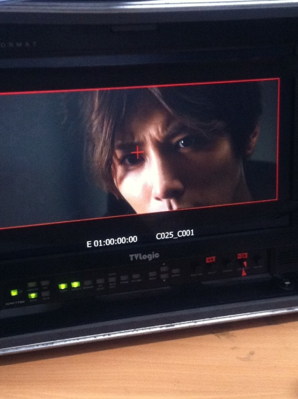 """No Min Woo Tweets From The Set of """"Ghastly"""""""