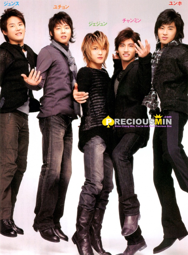 Pinky Magazine (April 2008) [TVXQ]