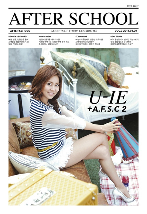 "After School's Uee Teaser Picture for ""Virgin"""