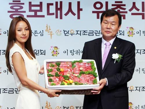 Lee Hyori Hurt Korea's Meat Industry by Turning Vegetarian?
