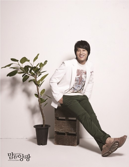 "Cha Tae Hyun Donates His ""1N2D"" Payment to a Campaign for Children"