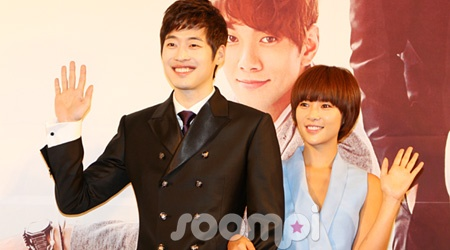 "Hwang Jung Eum's MBC Drama ""Can You Hear My Heart?"" Press Conference"