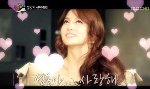 Kara's Gyuri Lashes Out at Upset Netizens