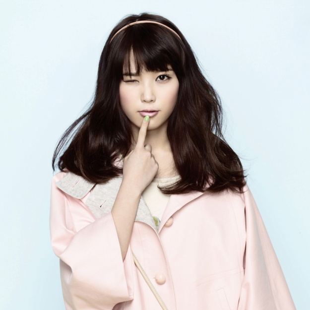 IU Interacts With Fans Via Official Fan Cafe