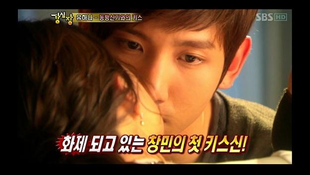 DBSK Changmin's Dangerous Kiss