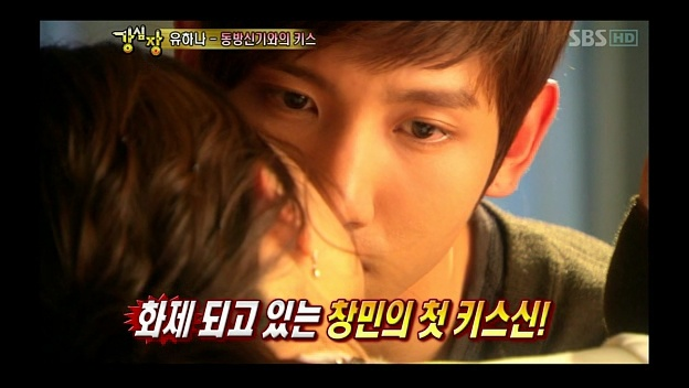 DBSK Changmin's Dangerous Kiss