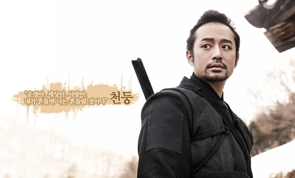 Chun Jung Myung to Receive Surgery Tomorrow Due to Horse-riding Accident