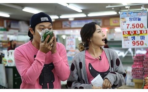 Haha and Taeyeon Act Like Newlyweds on Running Man