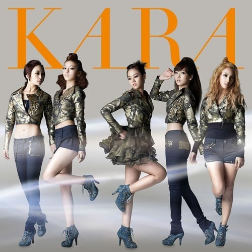[New MV] Kara – Jumping