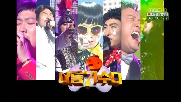 "[Preview] MBC ""Infinity Challenge"" – Dec. 31 Episode"
