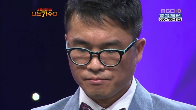 """Kim Gun Mo to Leave """"Survival: I Am a Singer"""""""