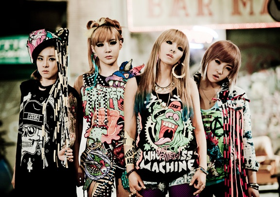 "MTV Style Picks 2NE1 as ""Top 12 Girls to Watch in 2012"""