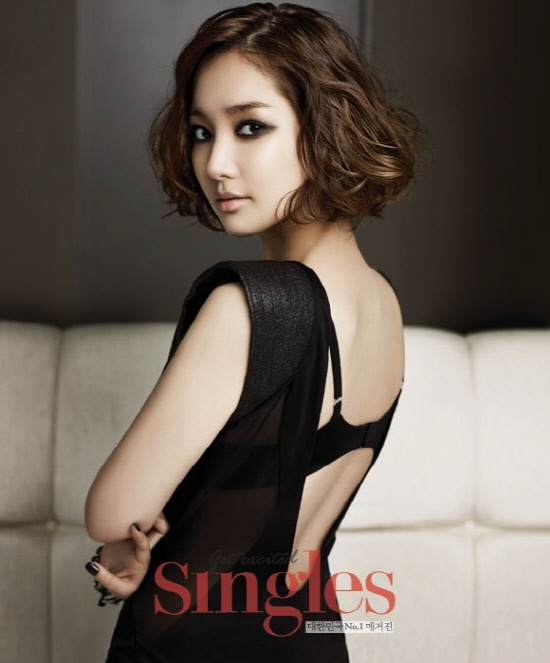 Park Min Young as a Sophisticated Movie Star for Singles