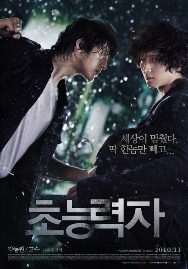 """""""Haunters"""" Tops Box Office for Second Weekend"""