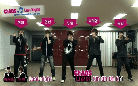 """ChAOS Releases Dance Practice Video for """"Last Night"""""""