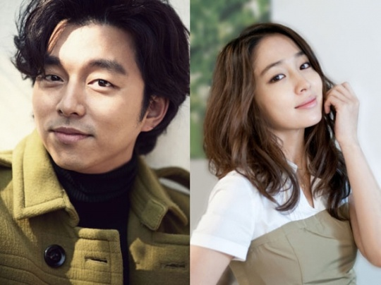 "miss A's Suzy, Gong Yoo, and Lee Min Jung to Hold Script Reading Session for ""Big"""