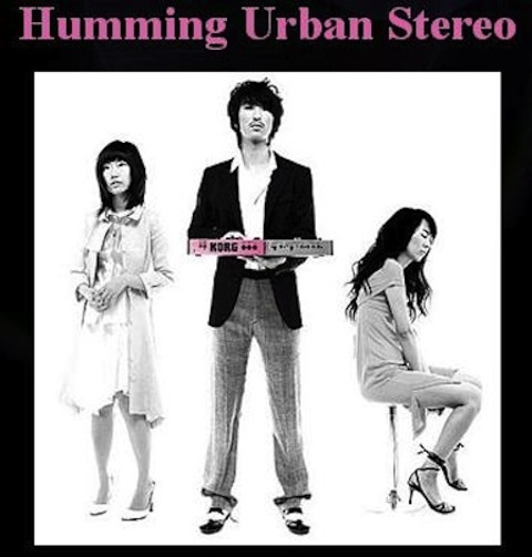 Humming Urban Stereo's Vocalist Lee Jin Hwa Passes Away