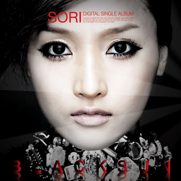 """Sori Releases """"You're Not My Style"""" MV"""