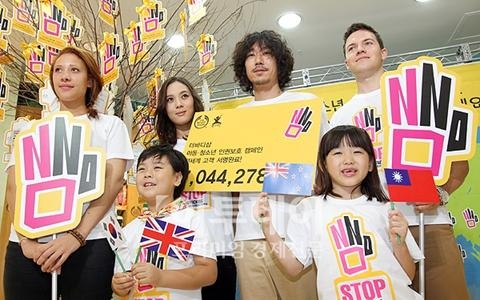 Tiger JK and Yoon Mi Rae Support the Protection of Human Rights for Children and Youth