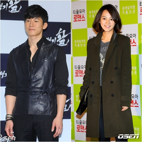 Kim Moo Yeol and Yoon Seung Ah Seen on a Date