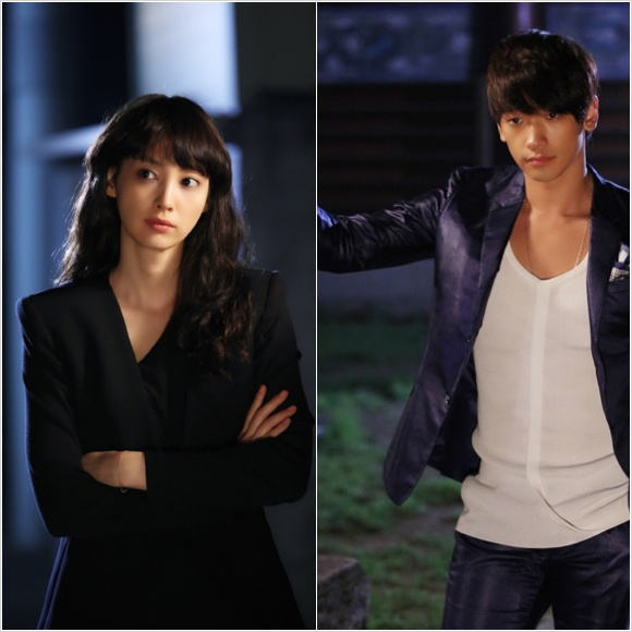 Rain And Lee Na Young To Star In Drama