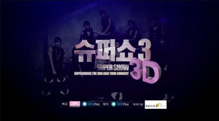 Super Junior's 3D Concert Movie Teaser