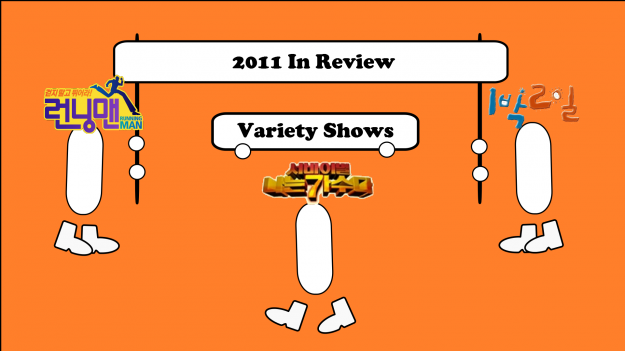 [Soompi 2011] Variety Show Review – Revolutions, Controversies and Creaky Old Backs