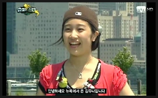 Yuna Kim Becomes YG Trainee