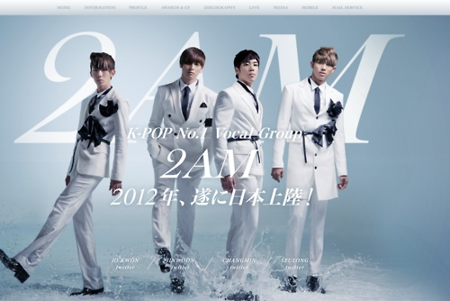 2AM to Debut and Tour in Japan in January of Next Year