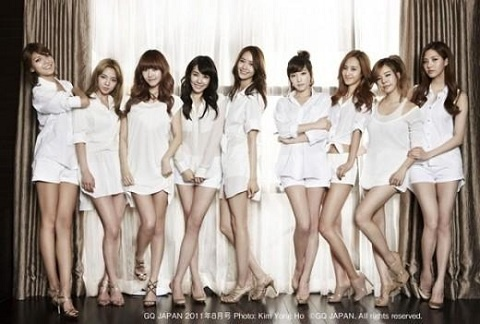 SNSD Spotted at a Wedding!