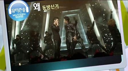 SBS Inkigayo 01.16.2011