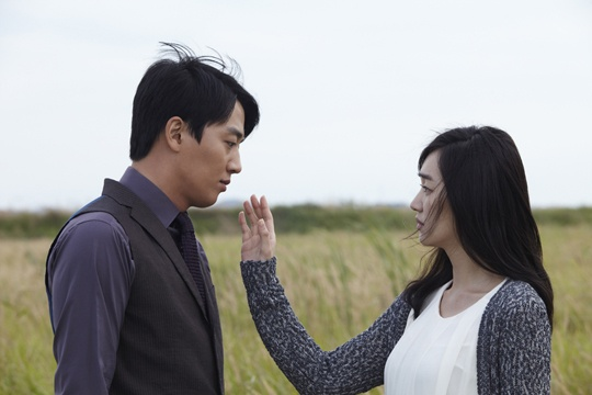 """Kim Rae Won and Su Ae Display Affection in """"A Thousand Days' Promise"""" First Stills"""