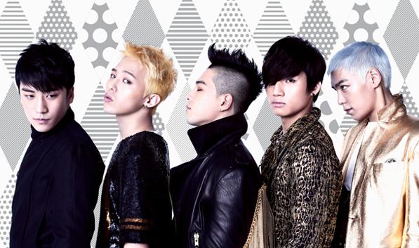 KBS Music Bank 03.04.11