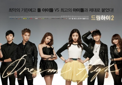 Dream High 2 Broadcast Fail