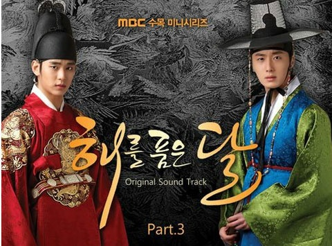 """Photos from the Set of """"The Moon that Embraces the Sun"""" Give Fans a Sneak Peek into the Next Episode"""