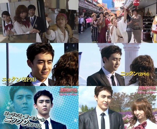 2PM Nichkhun's Japanese Film Trailer Released